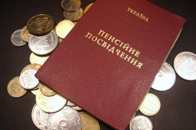 В Раде хотят увеличить пенсионный возраст украинцев