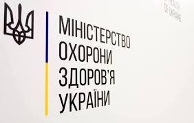 """В Украине 15 областей частично соответствуют """"зелёной"""" зоне карантина"""
