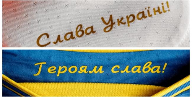 """Запрет """"Героям слава"""" на форме сборной: что известно о решении УЕФА"""