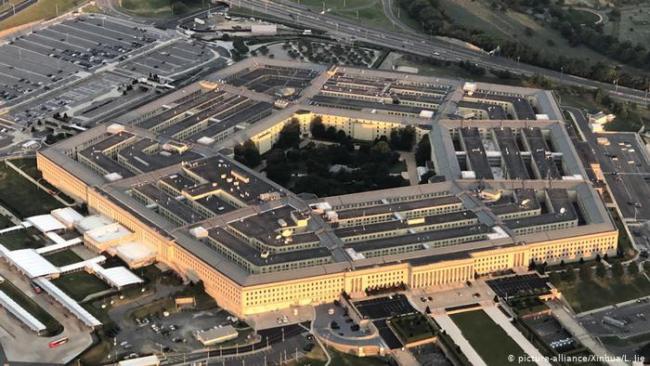 США предоставили Украине ещё $ 150 млн помощи для сферы безопасности