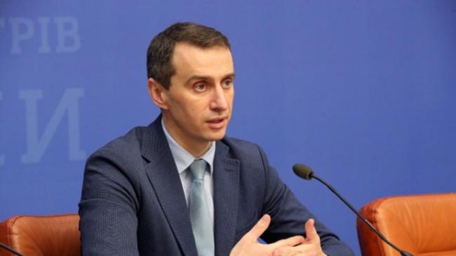 Украина пока не планирует массовую вакцинацию детей