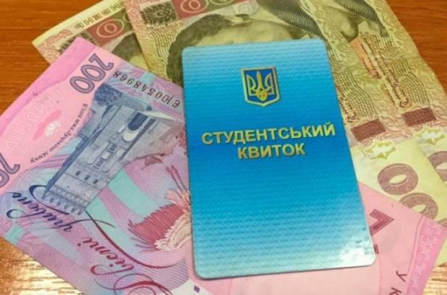 В Украине повысят стипендии студентам: кому и на сколько