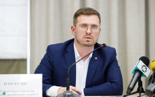 Украина вводит зелёный и жёлтый сертификаты вакцинации