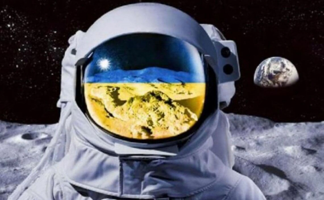 Украинский флаг будет отправлен на Луну