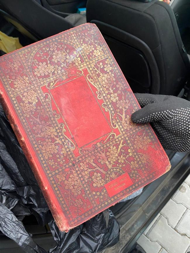 """В паромном пункте пропуска """"Орловка"""" пограничники предотвратили вывоз антиквариата из Украины"""