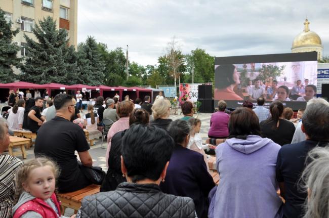 """С любовью к кино, но без красной дорожки и пафоса: в Бессарабии дебютировал международный кинофестиваль """"ОКО"""""""
