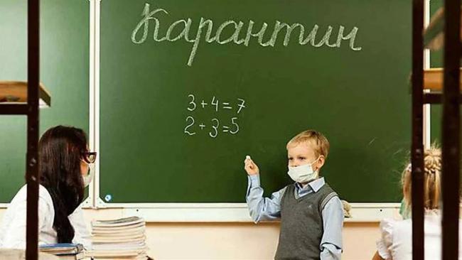 Школы могут уйти на карантин даже с вакцинированным персоналом