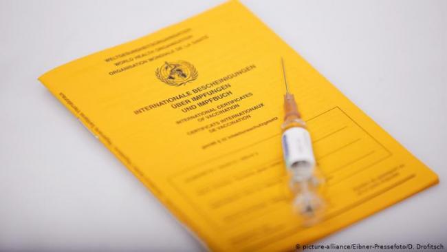 Подделку COVID-сертификатов выведут в отдельную статью УК - Ляшко