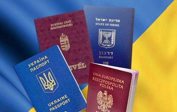 Кабмин скоро закончит подготовку законопроекта о множественном гражданстве