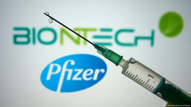 BioNTech и Pfizer запросили разрешение в ЕС на вакцинацию детей в возрасте 5-12 лет