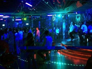Место встречи: дискотека