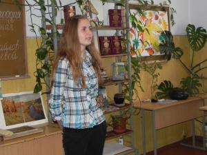 Осенние образы Евдокии Андреевой
