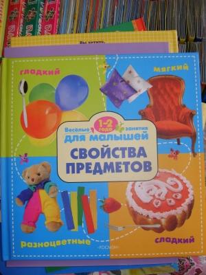 Книга-пособие